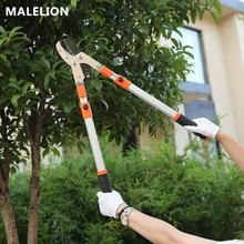 MALELION новые садовые инструменты энергично вырезать марганцевой стали портативные садовые ножницы трудовые-спасательные телескопические высокие ножницы для обрезания веток