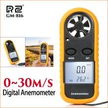 RZ ветромер Anemometro Lcd цифровой анемометр метр сенсор портативный 0-30 м/с GM816 мини ветромер измеритель скорости