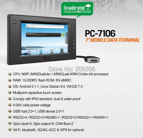 PC7105-1
