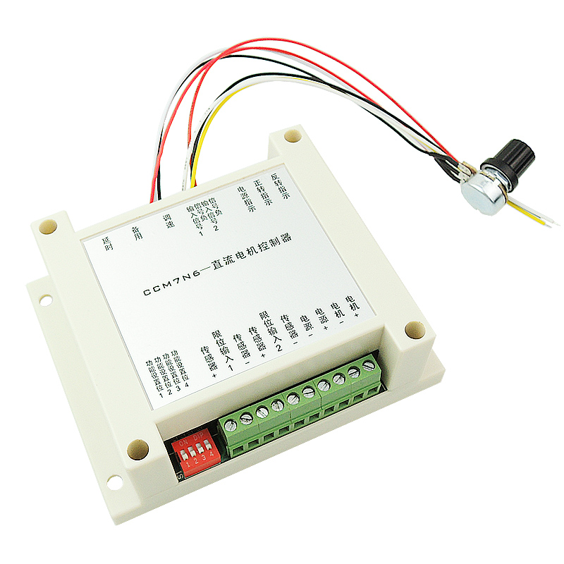 CCM7N DC motor speed regulator 12V-30V200W forward and backward control of the time delay single chip controller amandeep gill manbir kaur and nirbhowjap singh speed control of brushless dc motor by neural network pid controller