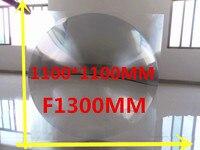 Большой линза Френеля 1100*1100 мм Толщина 3 мм линза Френеля фокусное расстояние 1300 мм Температура можете есть 1000 цельсия солнечная плита