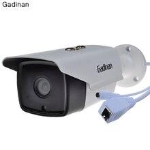 Gadinan Starlight Цвет 0.0001Lux Ультра низкой Освещенности 1,3-МЕГАПИКСЕЛЬНАЯ SONY IMX225/2-МЕГАПИКСЕЛЬНАЯ SONY IMX291 Открытый Ip-камеры Металл Открытый