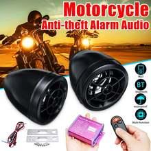 Мотоцикл bluetooth аудио водонепроницаемый Противоугонная сигнализация динамик FM Радио MP3 плеер музыкальный усилитель с пультом дистанционного управления