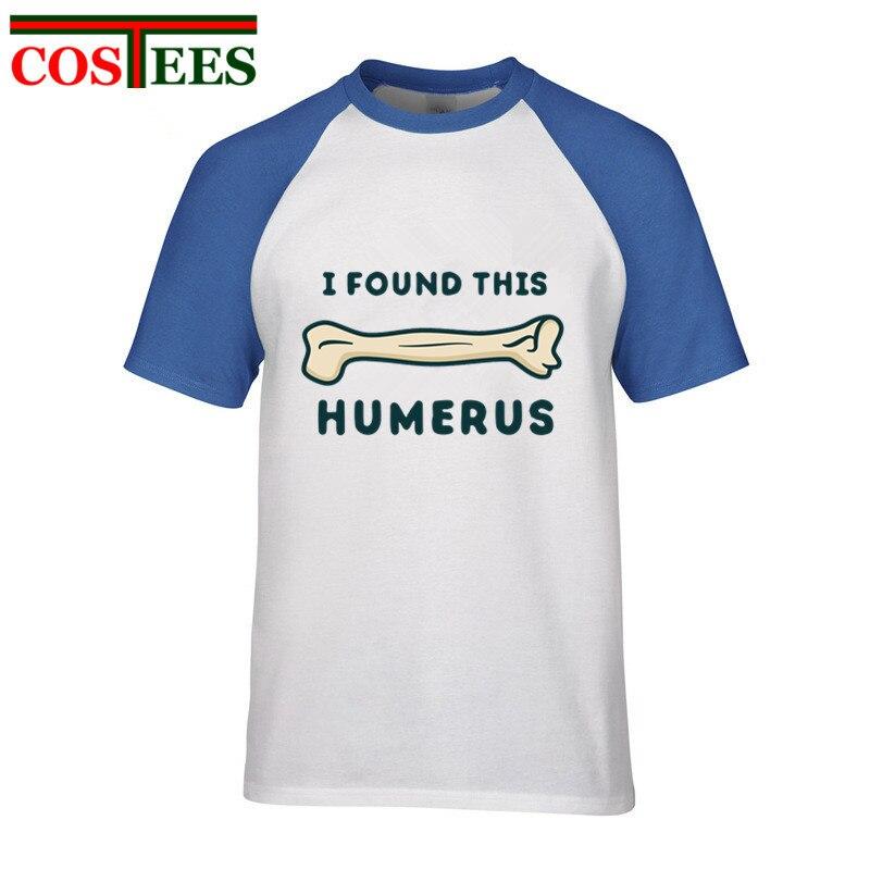 Humor camiseta encontré este Camiseta Hombre Funny ciencia anatomía ...