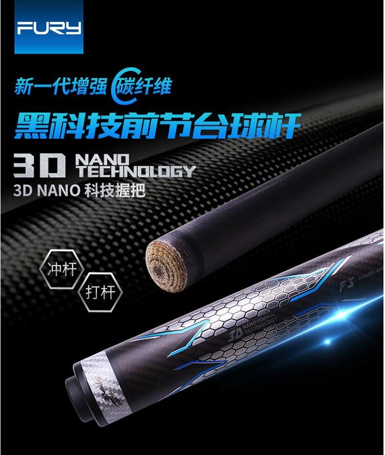 fury-carbon-shaft_01
