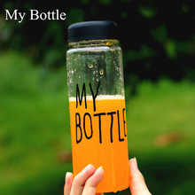 My Bottle 500 ml Sport Fruit Lemon Juice Drinking Bottle Infuser Clear
