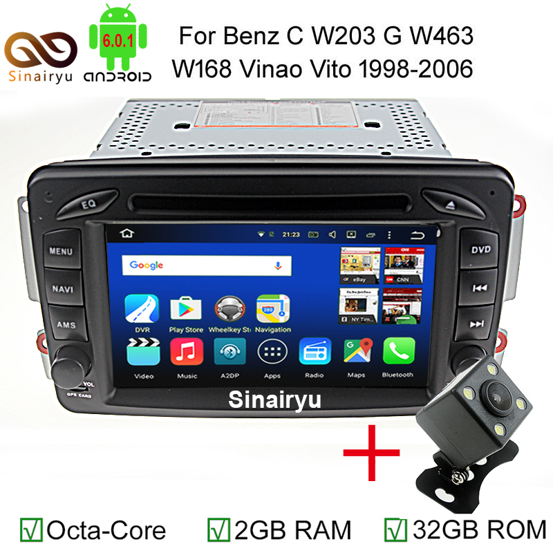 Sinairyu android 6 0 2 din car dvd player for mercedes for Mercedes benz app for android