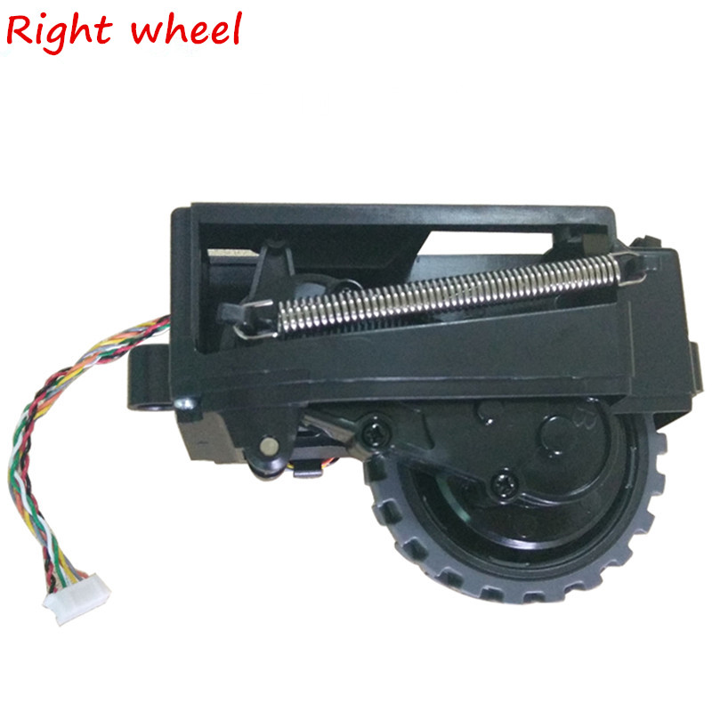Original Right wheel & wheel motors for robot vacuum cleaner ilife V7 V7S V7S PRO robot Vacuum Cleaner ilife Parts replacement mp620 mp622 mp625 projector color wheel mp620 mp622 mp625