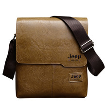 Tote Leather Messenger Bag