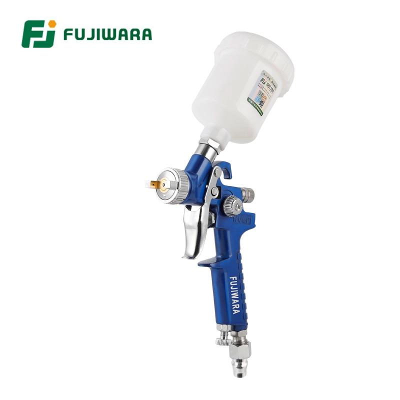 FUJIWARA H-2000 Pneumatic Spray Gun Automobile Sheet Metal Small Area Repair High Atomization Paint Painting Tool