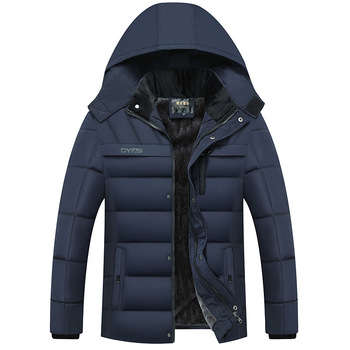 2019 Hot Fashion Hooded Winter Coat Men Thick Warm Mens Winter Jacket Windproof Father's Gift Parka 1
