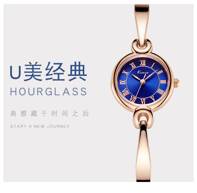 Small dial watches Women's simple and delicate Women's Waterproof Chain Watches