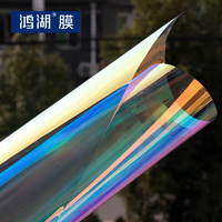 Decorative Window Films Rainbow Effect Privacy Window Clings Self Adhesive Glass Films 54''x32.8ft(137cm x 1000cm)