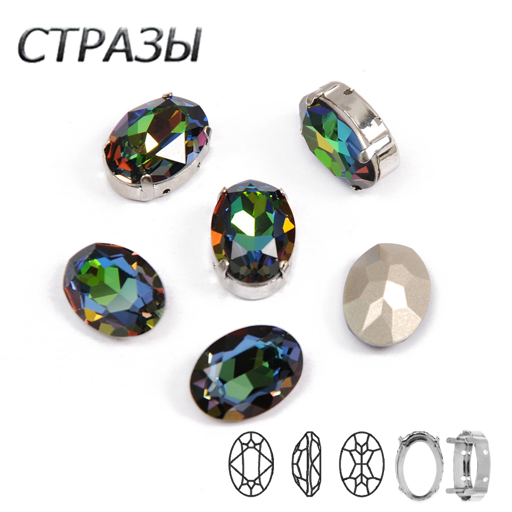 001VM Rainbow Glass Crystals pointed back Rhinestone Sew On Holes Oval Fancy Shape Strass Stones For Clothes Dress Crafts