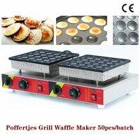 Non Stick Poffertjes Grill Mini Blini Machine Double Pans 50 Holes 110V 220V For Dining Room