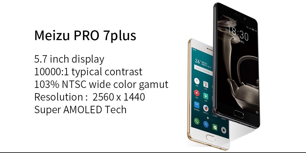 Pro 7plus