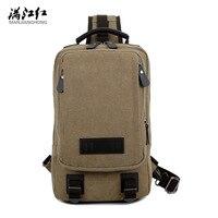 MANJIANGHONG fashion men chest bag men's multi color handbag casual boy college school shoulder bags crossbody bag
