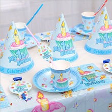 30PCS 6 person Kids Princess My First Birthday Theme Birthday Party Supplies Disposable Tableware Sets Decor Best Gift