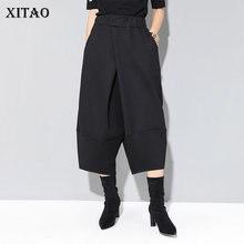 春夏ストレートパンツ女性のソリッドカラー弾性ウエストふくらはぎ丈パンツ ZLL2805 [XITAO] ルーズ女性ヨーロッパファッション