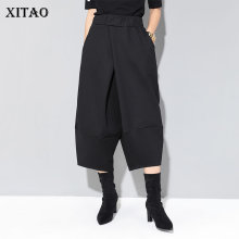 Calf-length 2019 Pants Fashion
