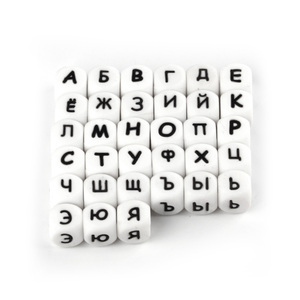 Image 1 - TYRY.HU 100 adet/takım rus alfabe mektubu boncuk silikon boncuk bebek diş kaşıyıcı silikon diş çıkarma boncuk kolye 12mm