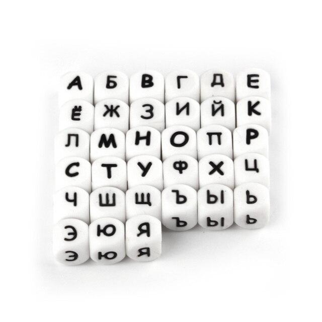 TYRY.HU 100 adet/takım rus alfabe mektubu boncuk silikon boncuk bebek diş kaşıyıcı silikon diş çıkarma boncuk kolye 12mm