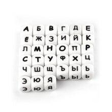 TYRY.HU anneau de dentition en Silicone pour bébé, perles aux lettres de lalphabet russe, 100 pièces/ensemble, collier, 12mm
