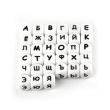 Tyry. Hu 100 Stks/set Russische Alfabet Letter Kralen Silicone Kralen Baby Bijtring Silicone Tandjes Kralen Voor Ketting 12Mm