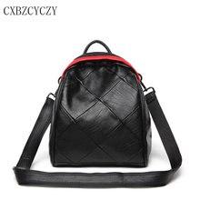 Для женщин натуральная кожа Рюкзаки овчины Дорожная сумка из натуральной кожи сумка женская Брендовая Дизайнерская обувь для девочек школьная сумка Mochila