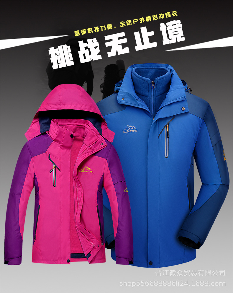 Men Women Fashion Electric Heated Jacket Waterproof Thermal Jacket Winter Warm Windproof Outdoor Hiking Camping Skiing Coat