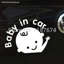 1PCS17*15cmBABY IN CAR car stickersLight reflecting material for styling+