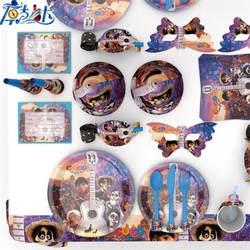 Мечтая вечерние одноразовая посуда, наборы салфетки для стаканчиков 7 ''и 9''Plates скатерти ножи, вилки, ложки пригласительный билет мультфильм