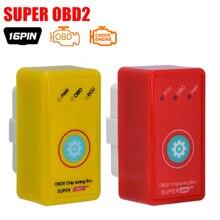 SuperOBD2 Car Chip Tuning Box Plug and Drive Super OBD2 More Power / More Torque As NitroOBD2 Chip Tuning Nitro OBD2