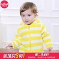 Wincey baby winter outerwear 1 2 3 - - - 4 child stripe hooded zipper plush cardigan