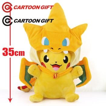 새로운 뜨거운 35 cm 피카추 cos charmander 플러시 장난감 부드러운 인형 크리스마스 선물