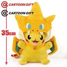 NUEVA caliente 35 cm Pikachu cos Charmander Felpa Juguetes de Peluche Muñeca de Peluche de regalo de Navidad