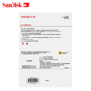 Image 5 - Sandisk SSD PLUS  120GB SATA 3 2.5 inch Internal Solid State Drive HDD Hard Disk HD SSD 1TB Notebook PC SSD 240GB 480GB