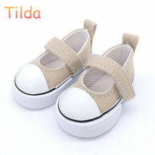 Tilda 6cm Toy Shoes For Doll Paola Reina,Fashion Sneakers for Dolls,1/3 Bjd Toy