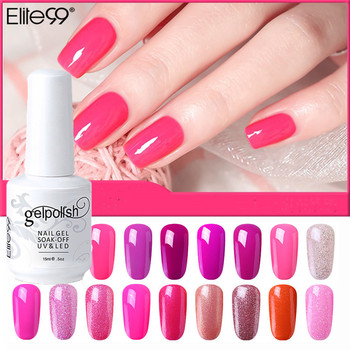 Elite99 Nagel Gel Polnisch 15ml Hybrid Lack Nail art Semi Permanent UV Gel Rosa Glitter Nail art Maniküre Benötigt basis Top Mantel