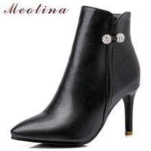 Meotina Autumn Ankle Boots Women Crystal Thin Heel Short Zipper Extreme High Shoes Female Winter Big Size 33-46