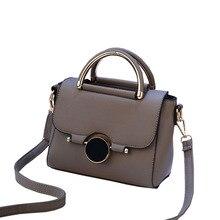 New Fashion Women Bags Female Crossbody Handbag Mini Shoulder Bag for Ladies All-match Small Bag with Sequined Lock цена