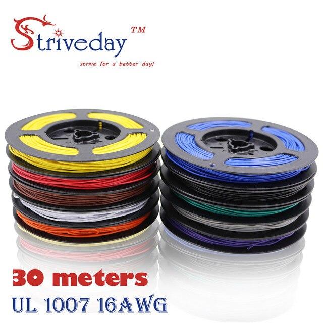 Striveday 1007 16 AWG Kabel Kupferdraht 30 Meter Rot/blau/Grün ...