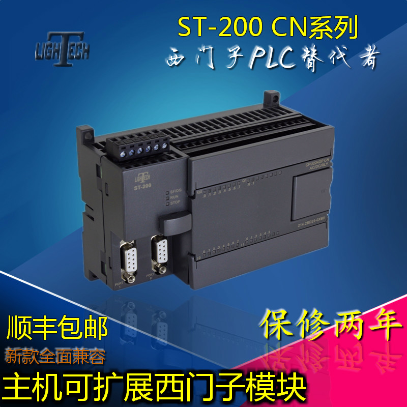 COMPATIBLE 100% : S7-200 CN CPU224 XP (With analog, input 2, output 1 )instead of SIMATIC S7-200 PLC 6es7221 1bl22 0xa0 6es7 221 1bl22 0xa0 compatible simatic s7 200 plc module fast shipping