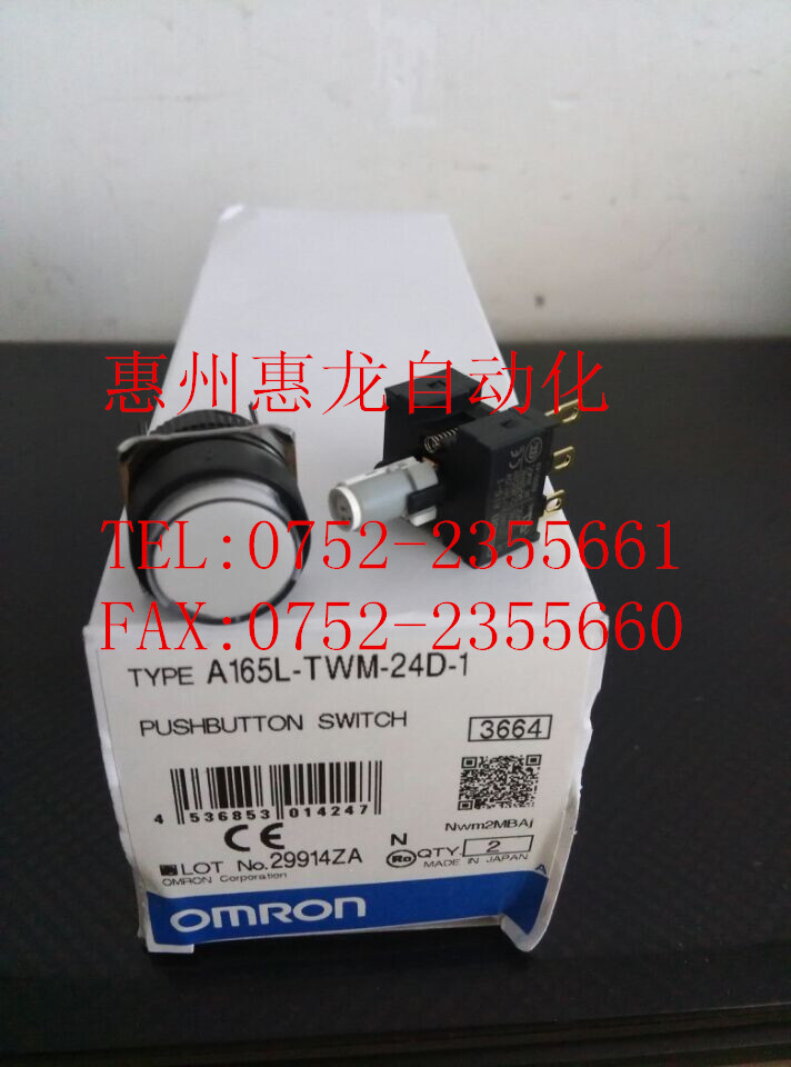 [ZOB] Guarantee new original authentic OMRON Omron button switches A165L-TWM-24D-1 --5PCS/LOT button switch a165l agm 12 1 original
