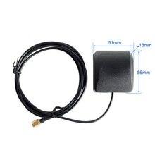 BD + GPS bir due modalità di anten (42dbi) di posizionamento satellitare anten di navigazione bir bordo bir due modalità di antenn