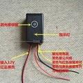 Cc 12 V Controlador del Interruptor de Control de Luz Láser Receptor Interruptor de La Lámpara de Alarma antirrobo