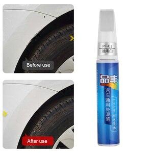 Image 4 - 1 adet profesyonel ceket boyama kalem tamir araba sökücü çizik onarım boya kalemi net boyama kalemler