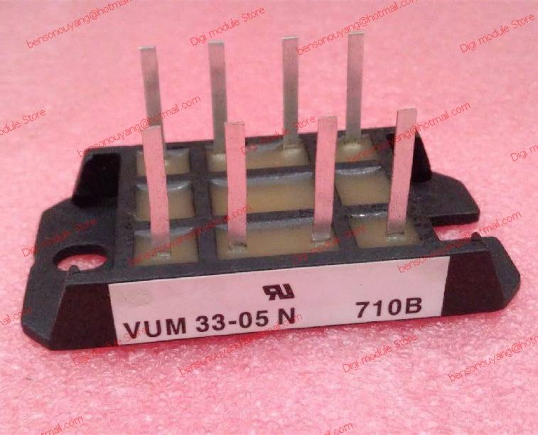 VUM33-05NVUM33-05N