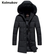 KOLMAKOV 2017 new winter high quality men's fashion fur collar hooded down jacket,90% white duck down coat long warm parkas