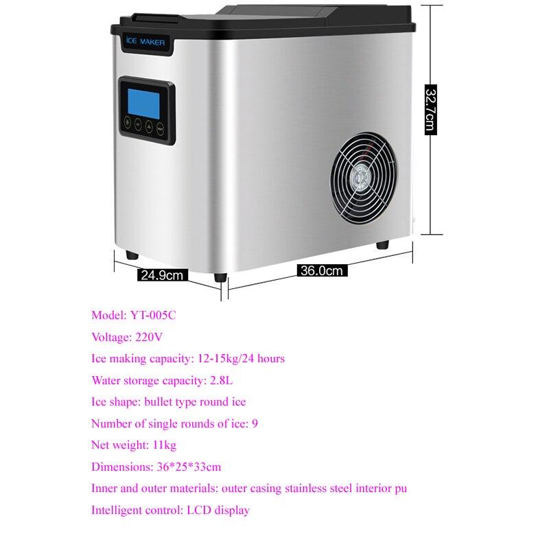 Eismaschinen Nett Automatische Eismaschine Kommerziellen Mini Kugel Runde Ice Cube Block Die Maschine Kleine Bar Milch Tee Shop
